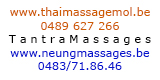 thai massage mol